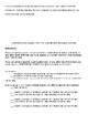 Common Core English Regents Exam Resources