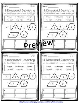 Common Core Exit Slips/Quick Checks for 3rd Grade Math Bundle