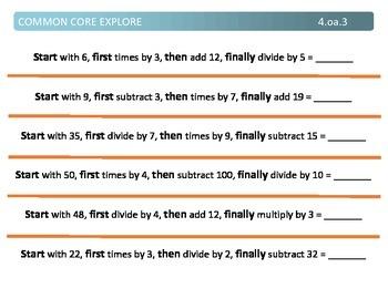 Common Core Explore 4.oa.3 solving multi-step problems