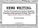 Expository News Writing Tutorial & Activities