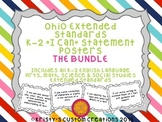 Common Core Extended Standards K-2 BUNDLE I Can Statement Posters