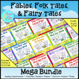 Fables, Folktales, and Fairy Tales Unit ENDLESS Bundle - Great for Home learning