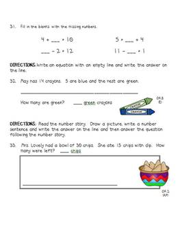 Common Core First Grade Cumulative BUNDLE, SLO - Pre- and Post-Test