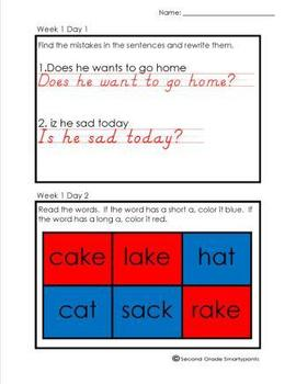 Common Core First Grade Language Arts Homework-3rd Quarter