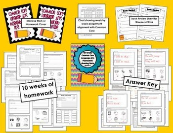 Common Core First Grade Language Arts Homework-ALL 4 Quarters Bundle