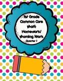 Common Core First Grade Language Arts and Math Homework-1st Quarter Bundle