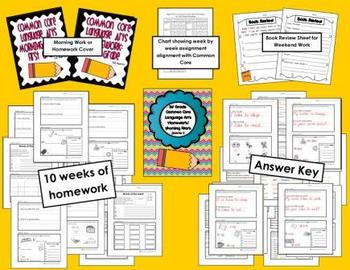 Common Core First Grade Language Arts and Math Homework-2nd Quarter Bundle