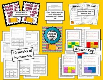 Common Core First Grade Language Arts and Math Homework-3rd Quarter Bundle
