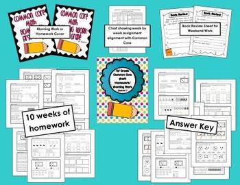 Common Core First Grade Math Homework-ALL 4 Quarters Bundle