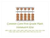 Common Core First Grade Math Homework Kits