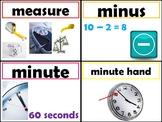 Common Core First Grade Math Vocabulary