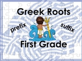 Common Core First Grade Prefix and Suffix Word Building