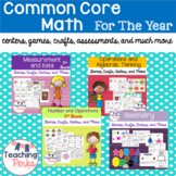 Math Bundle For the Year {centers, games, crafts, assessme
