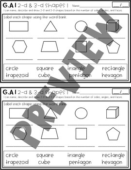 Common Core Geometry Math Assessments for Second Grade