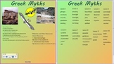 Grade 2- Domain 4-Greek Myths- Listening and Learning- Com