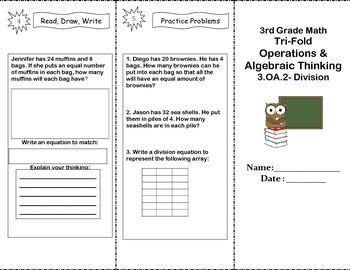 Common Core Grade 3 Math Trifold Division