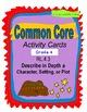 Common Core Grade 4 Starter Kit