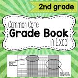 Common Core Grade Book {Second Grade}