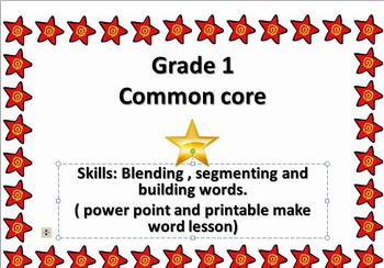 Common Core Grade One:Phonemic Awereness lesson with printable!