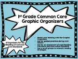 Common Core Graphic Organizers for Reading Literature