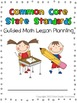 Common Core Guided Math Planning Resource