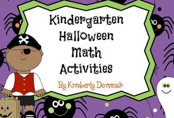 Common Core Halloween Math for Kindergarten!
