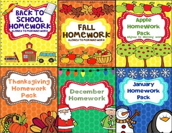 Common Core Homework Bundle