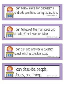 "Common Core ""I Can"" Display Strips"