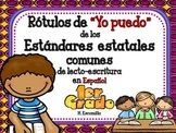 "Common Core ""I Can"" Language Arts Posters in Spanish for 1st Grade"