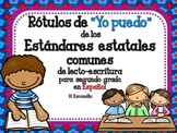 """Common Core """"I Can"""" Language Arts Posters in Spanish for 2"""