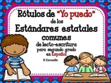 "Common Core ""I Can"" Language Arts Posters in Spanish for 2nd Grade - Red"