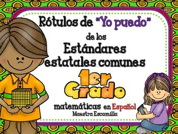 """Common Core """"I Can"""" Math Posters in Spanish for 1st Grade"""