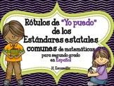 """Common Core """"I Can"""" Math Posters in Spanish for 2nd Grade"""