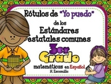 """Common Core """"I Can"""" Math Posters in Spanish for 3rd Grade"""