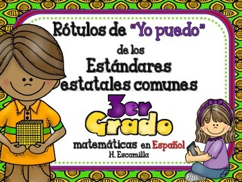 "Common Core ""I Can"" Math Posters in Spanish for 3rd Grade"