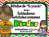 """Common Core """"I Can"""" Math Posters in Spanish for Kindergarten"""