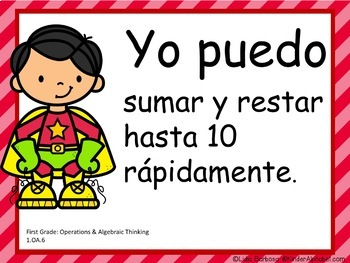 Spanish First Grade Common Core Math Bundle