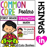 Spanish First Grade Common Core Math Bundle