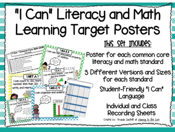 First Grade I Can Learning Target Posters