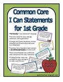"Common Core ""I Can"" Statements - The Organized Way!"