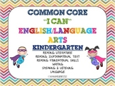 """Common Core """"I Can"""" Statements and Checklist BUNDLE ELA an"""