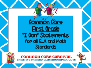 """Common Core """"I Can"""" Statements for First Grade-All standards"""