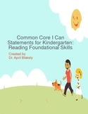 Common Core I Can Statements for Kindergarten: Reading Fou