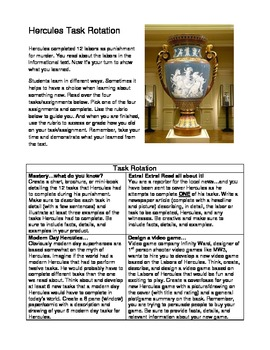 Common Core Informational Text Task Rotation #1 (Mythology - Hercules)