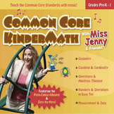 Common Core KinderMath Kindergarten Math Downloadable Songs & Book