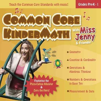 """Common Core KinderMath"" Kindergarten Math Downloadable So"
