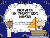 Common Core Kindergarten High Frequency Words Battleship (
