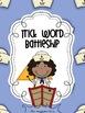 Common Core Kindergarten High Frequency Words Battleship (