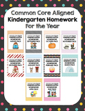 Common Core Kindergarten Homework Yearlong BUNDLE