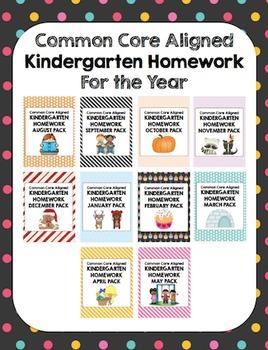 Common Core Kindergarten Homework Yearlong BUNDLE